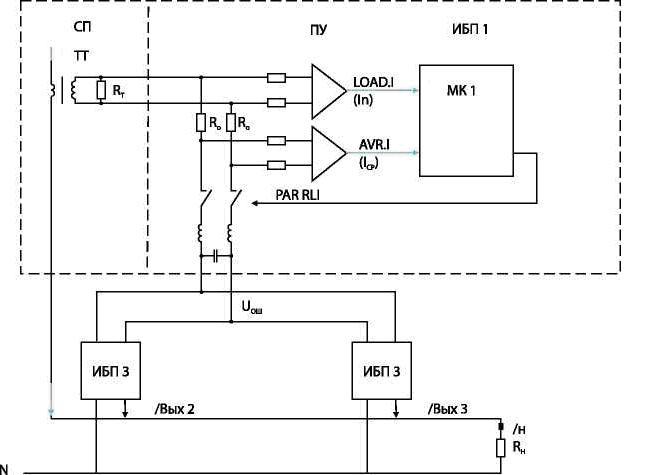 Схема подключения аналогового