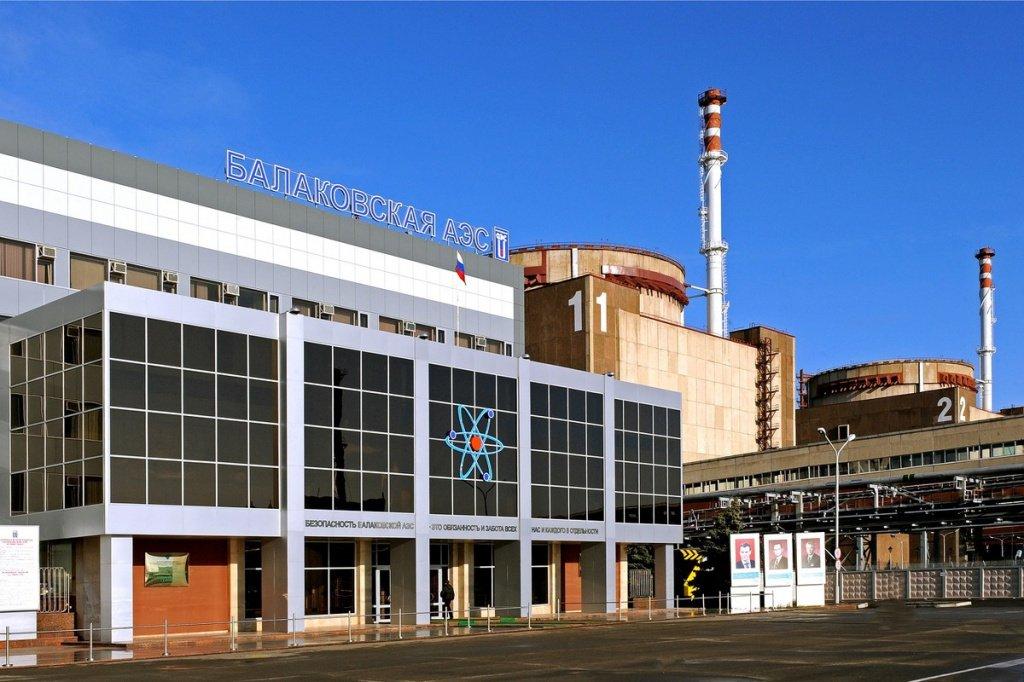 Оснащение Балаковской АЭС