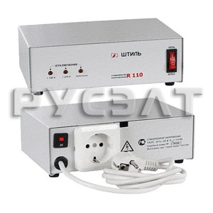 Стабилизатор напряжения Штиль R110 0,11 кВА
