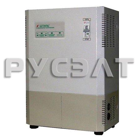 Стабилизатор напряжения Штиль R1200SP 1,2 кВА