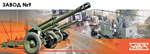 Выбор артиллеристов – системы гарантированного и качественного электропитания Группы «Русэлт»