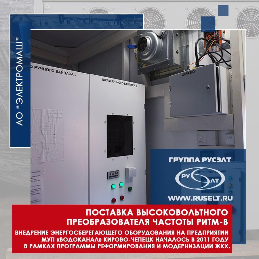 РИТМ-В-630-77-06-15-ЭДА-К4-БР-12-СУ10-ИФ1-СО1-УХЛ4 IP54