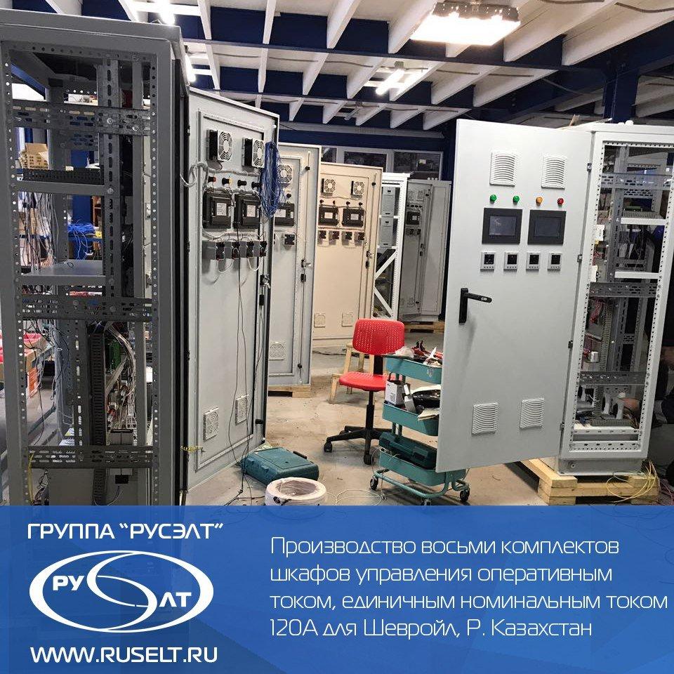Постоянный оперативный ток для бесперебойного электроснабжения одного из крупнейших нефтяных месторождений Западного Казахстана
