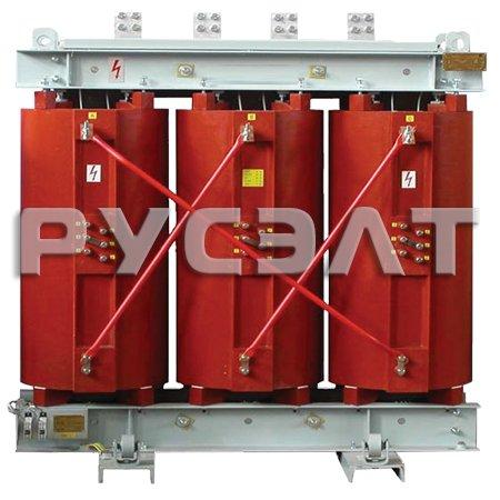Трехфазный сухой трансформатор с литой изоляцией ТСЛ (ТСГЛ) -1000
