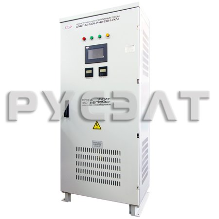 Шкаф управления оперативного тока ШУОТ-2405-50-115-1-УХЛ4
