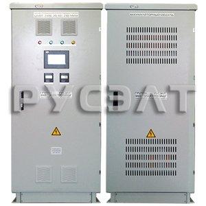 Шкаф управления оперативного тока ШУОТ-2405-90-230-1-УХЛ4