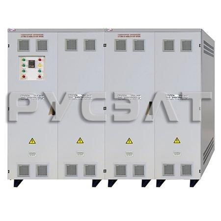 Стабилизатор напряжения трехфазный СТЭМ-3-600/3-А-У3