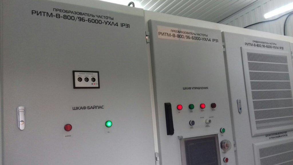 Автоматизация системы водоснабжения г. Новошахтинск, Ростовской области.