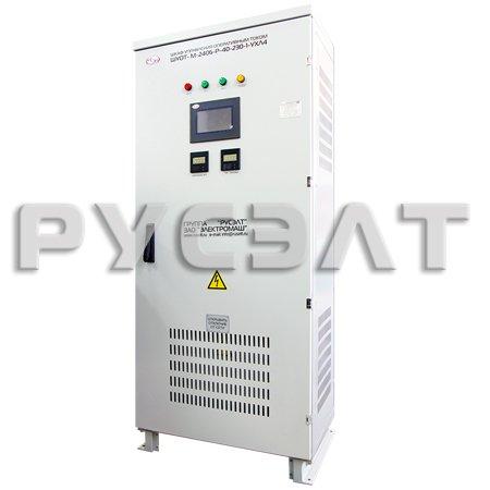 Шкаф управления оперативного тока ШУОТ-2405-40-230-1-УХЛ4