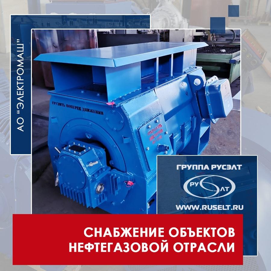 Электродвигатель 4АРМ-800/6000 мощностью 800 кВт