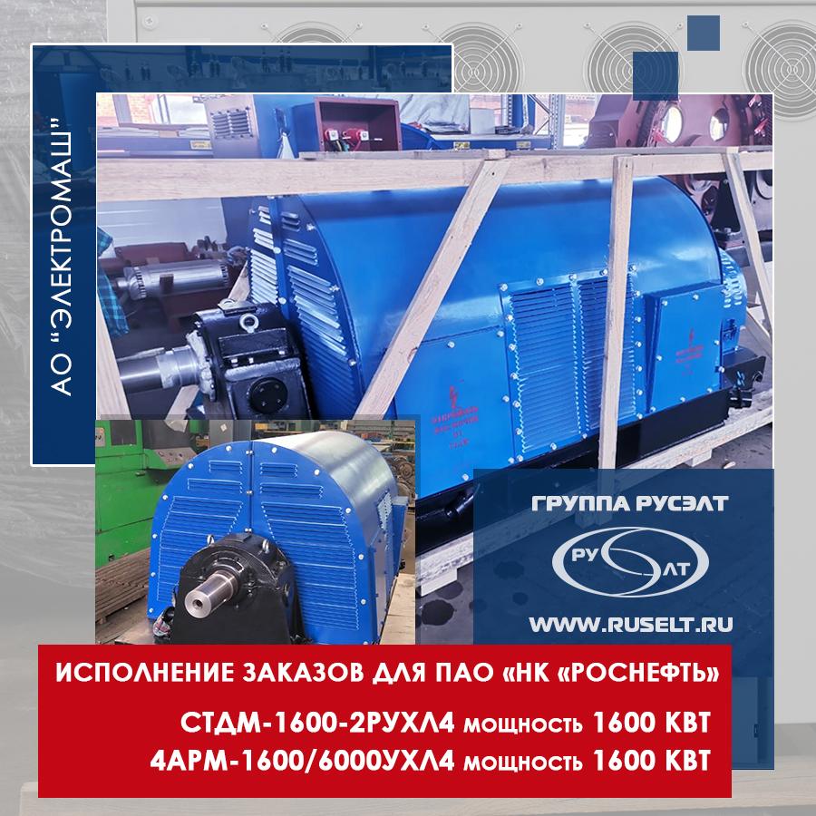 СТДМ-1600-2РУХЛ4