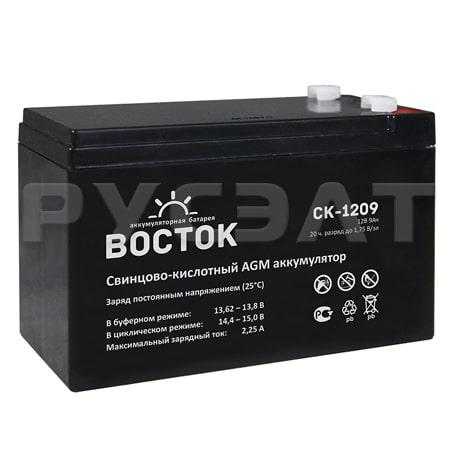 Аккумуляторная батарея ВОСТОК PRO СК-1209