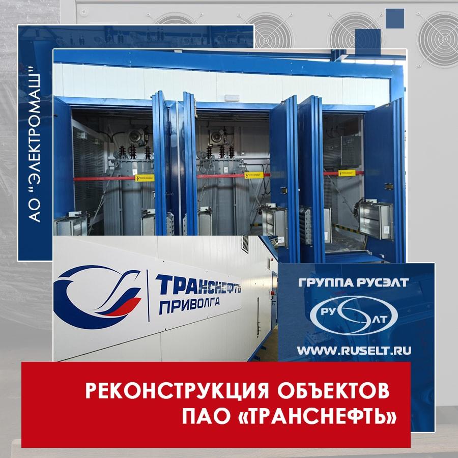 ПАРН-К-3-ВДТ/СН-1-100-10000-ХЛ1