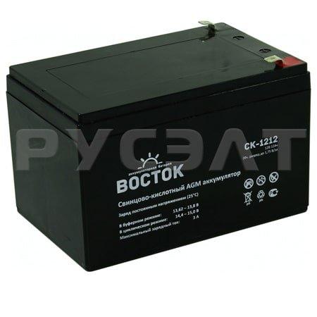 Аккумуляторная батарея ВОСТОК PRO СК-1212