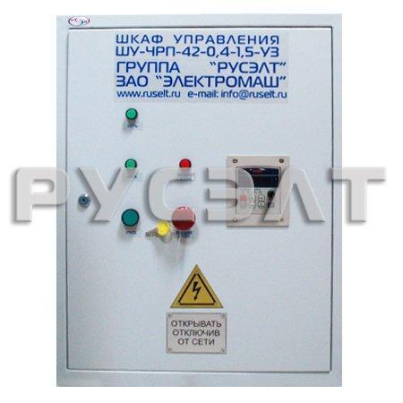 Шкаф управления двигателем ШУ-1ЧРП-1ЭД-23-А-X-0,4-УЗ IP31