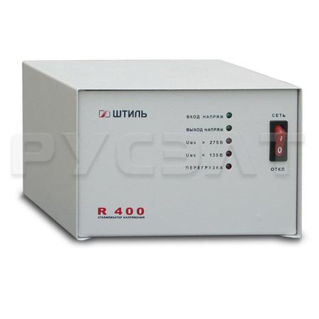 Стабилизатор напряжения Штиль R400 0,4 кВА Б/У